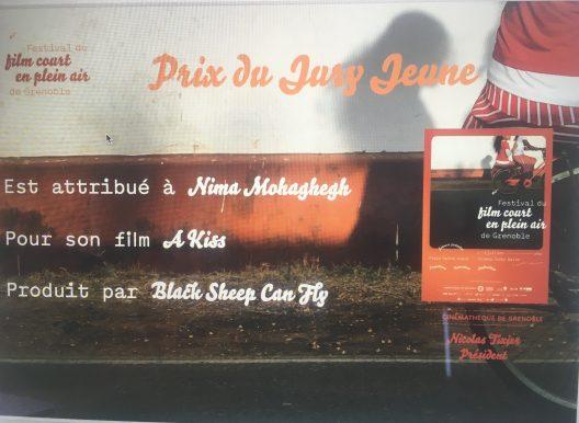 A KISS heeft de Juryprijs op het Filmfestival Du Film Court 2019 in Grenoble gewonnen.